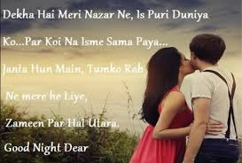 Loving Quotes For Him Custom 48 Latest Collection of Good Night Love Quotes for Him