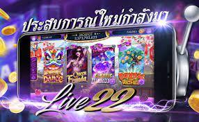 live22 ฝาก 25 รับ 100