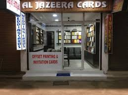 al jazeera cards printing press in kannur justdial Wedding Invitation Cards Kannur Wedding Invitation Cards Kannur #29 Wedding Invitation Templates