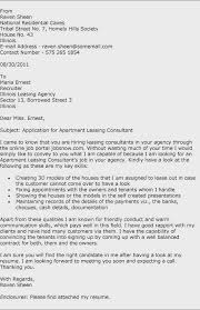 Apartment Rental Agent Sample Resume Mesmerizing Leasing Agent Cover Letter For Awesome Collection Of Sample