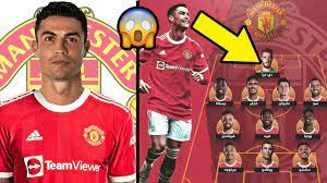 التشكيلة التي سيلعب بها مانشستر يونايتد بعد التعاقد مع كريستيانو  رونالدو2021-2022🔥- تشكيلة مدمرة - YouTube