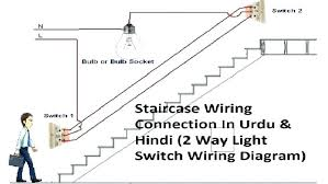 wiring a light switch 2 wire light switch diagram fresh 5 a wiring light switch wiring diagram 3 way wiring a light switch alternator wiring diagram elegant 2 wire light switch with additional 4 awesome wiring a light switch