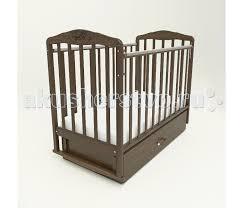 <b>Детская</b> кроватка <b>Малика</b> Зебра с маятником и ящиком ...