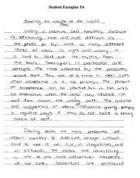 descriptive food essayessay food food essays vemmu beanz meanz resume essays food creative writing love essay example