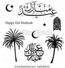 Set Of Muslim Traditional Holiday Eid Mubarak Vector Illustration