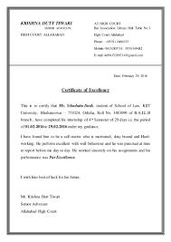 Internship Certificate