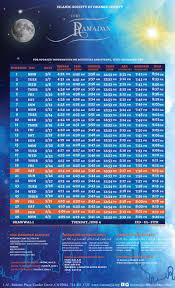 2019 ramadan timetable
