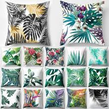 Buy <b>cactus</b> throw and get free shipping on AliExpress.com