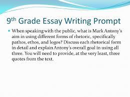 different forms of essays different forms of essays different forms of essays how to write a types of essay essay