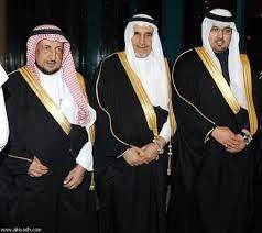 جريدة الرياض   أفراح الثنيان والبليهي