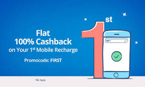 Customer Care At T Paytm Com Recharge Utility Payments Entertainment