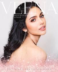 "I AM ""VEENA"" 🤍 Veena Praveena Singh (... - Vena Praveenar Singh"