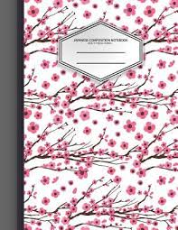 Japanese Composition Notebook Japanese Writing Paper For