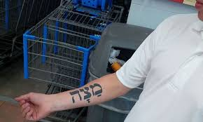 Oy Vey Clueless Soldiers Giant Hebrew Tattoo He Thought Meant