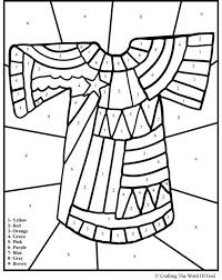 Joseph Coat Of Many Colors Coloring Page Elegant Number 8 Coloring