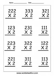 Multiplication – 3 Digit By 1 Digit – Six Worksheets / FREE ...multiplication worksheet. Multiplication – 3 Digit By 1 ...