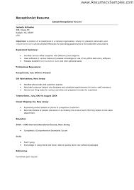 receptionist position resume receptionist resume workbloom    receptionist sample resume  receptionist sample resume
