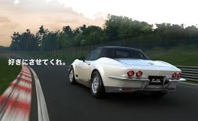 google translation toyama an we repeat basically the mazda mx 5 is the ideal roadster handy purist tight light affordable