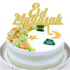 Eid Mubarak Ramadan Iftar Cake Topper Muslim Islam Hajj Cake Decor