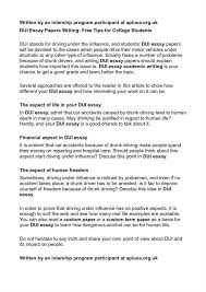 being funny is tough persuasive essay on drinking and driving persuasive essay on not drinking and driving ccnalab com