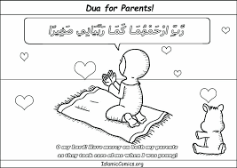 Islamic Coloring Sheets Printable Islamic Coloring Pages For Kids