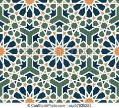 Arabic Pattern Seamless Arabic Pattern