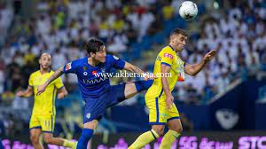 فوز رائع مستحق نتيجة مباراة الهلال والنصر نصف نهائي دوري أبطال آسيا