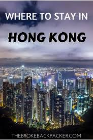 Running Red Light Hong Kong Where To Stay In Hong Kong In January 2020 All The Best