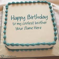 Birthday Cake For Brother With Name Colorfulbirthdaycakegq