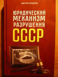 Отзыв на автореферат докторской диссертации Максимовой О Д   0372