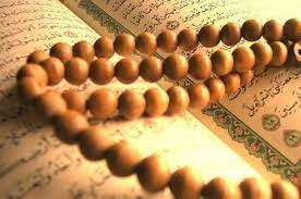 Arife günü hangi dualar okunur, nasıl ibadet edilir? Arife günü okunacak  dualar ve yapılacak ibadetler..