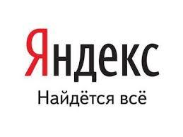 Яндекс изучил запросы жителей Донецка и области про рефераты  Яндекс изучил запросы жителей Донецка и области про рефераты