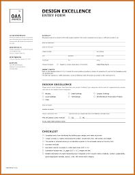 Application Sample For Internship 5 Internship Application Template Lease Template