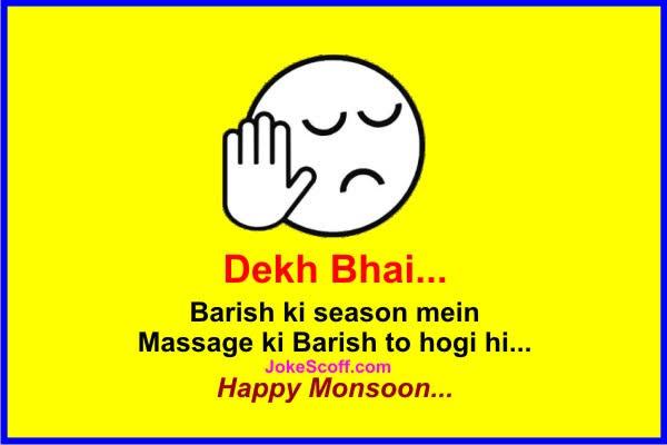 barish status for whatsapp in hindi