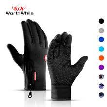 Best value <b>Winter Bike Gloves</b>
