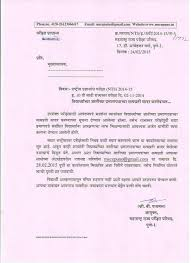 Awesome Resumed Meaning In Hindi Ideas - Simple resume Office .