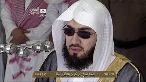 اعتقال إمام الحرم المكي الشيخ بندر بَلِيلَة 4 أيام
