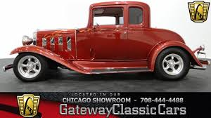 1932 Chevrolet 5 Window Coupe Gateway Classic Cars Chicago #890 ...
