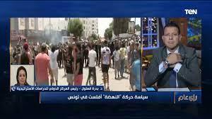 تونس وقيس سعيد يتصدران تويتر في مصر.. هكذا رأى المصريون أحداث تونس | مصر  أخبار