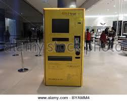 Gold Bar Vending Machine Dubai Cool A Gold Bar ATM Machine In Dubai Stock Photo 48 Alamy