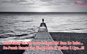 heart broken touching sms shayari with images in sadness mood