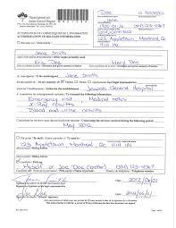 Patient Medical Chart Example Www Bedowntowndaytona Com