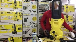 Review máy rửa xe Karcher K2 EU chính hãng hàng Đức - YouTube