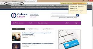 Поиск медицинской информации в интернете написание реферата и  Кохрейновская