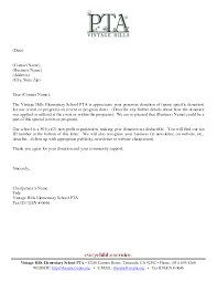 Best Photos Of Sample Donation Letter To Businesses Sample