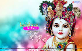 Krishna Bal Roop Wallpapers & Photos ...