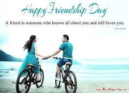 friendship day es free friendship day es for happy