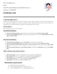school cover letter resume for maths teaching job fresher applying teacher cover letter
