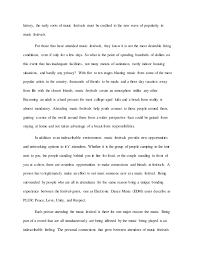 assistant site manager cover letter argumentative essay themes feminism sexuality and politics essays by estelle b dman gender and american culture