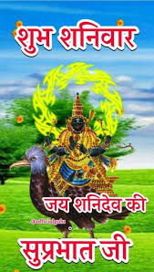 Welcome them with a smiling and happy morning quote! 86 Good Morning Hindu God Images Hindu Bhagwan Pictures